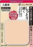 フェルム しっとりツヤ肌パウダーファンデ 入替用 01 明るい肌色