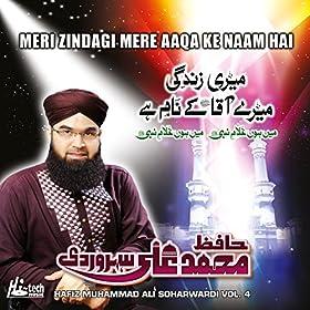 Amazon.com: Maa Ki Shan: Hafiz Muhammad Ali Soharwardi: MP3 Downloads