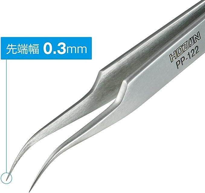 HOZAN PP-149 Phosphor bronze tweezers completely non-magnetic antibacterial JP