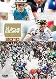 フレッシュ・ワロンヌ 2010 [DVD]