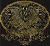 Eternal Kingdom by Cult of Luna