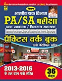 Department of Posts PA/SA (Postal Assistant/Sorting Assistant) Exam Practice Work Book (With Study Material) (Hindi)