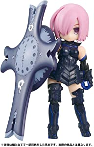 Megahouse Desktop Army Fate/Grand Order Vol.1 Mash/Altria/Jeanne