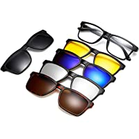 gizmobitz Black Resin Fashion Glasses with Magnetic Inter-changeable Colour Shades with Pouch
