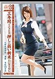 働くオンナ3 Vol.09 [DVD]