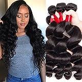 VIPbeauty Brazilian loose wave 4 bundles unprocessed human hair bundles Remy hair extensions real human hair bundles virgin Brazilian loose wave black loose wave weave (16 18 20 22) Review