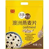精力沛燕麦片加小麦胚芽1.7kg 即食早餐谷物麦片