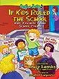 If Kids Ruled the School: Kids' Favorite Funny School Poems (Giggle Poetry)
