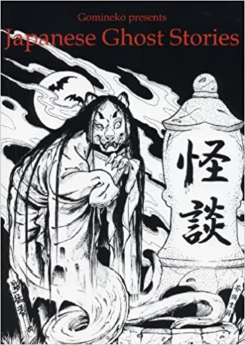 Japanese Ghost Stories (English and Japanese Edition