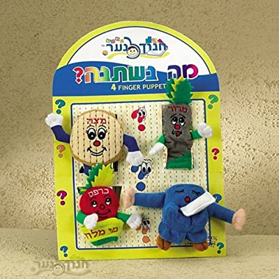 Passover Mah Nishtana Four Questions Finger Puppets: Everything Else
