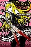 Princess Resurrection Vol. 14