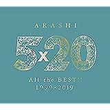 嵐 5×20 All the BEST!! 1999-2019 初回限定盤2(4CD+1DVD-B) ベスト