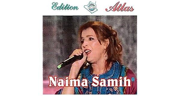NA3IMA SAMIH MUSIC TÉLÉCHARGER