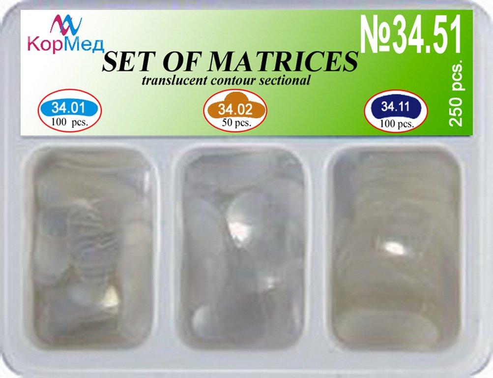250 PCS Dental small transparent sectional contoured matrices matrix