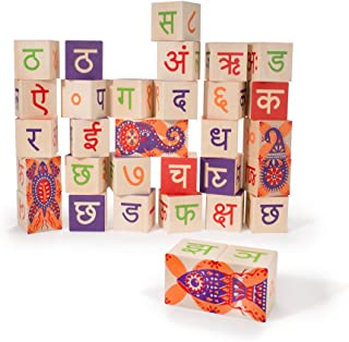 product image for Uncle Goose Hindi Blocks - Made in The USA