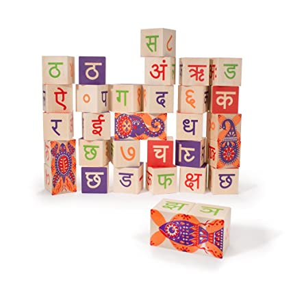 Amazon Com Uncle Goose Hindi Blocks Made In Usa Toys Games