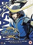 Sengoku Basara Complete Season 1 and 2 Collection [DVD]