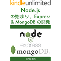 Node.jsの始まり、Express&MongoDBの開発