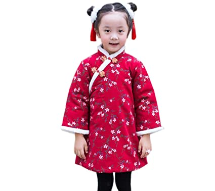 e5a78f6aa Amazon.com: ACVIP Kids Girl's Winter Quilted Traditional Chinese Qipao  Dress Tang Suit: Clothing