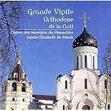 6996122 CD Grande Vigile Orthodoxe de la nuit