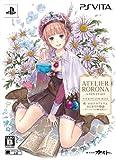 Shin Rorona no Atelier: Arland no Renkinjutsushi Premium Box [Japan Import]