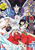 Inuyasha Season 6 Vol.10 [Japan Original]