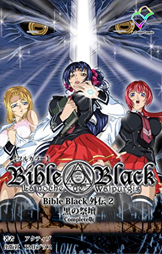 Game bible black 2 rivers casino in chicago area