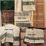 Camouflage Towel   New Breakup   Bath Towel