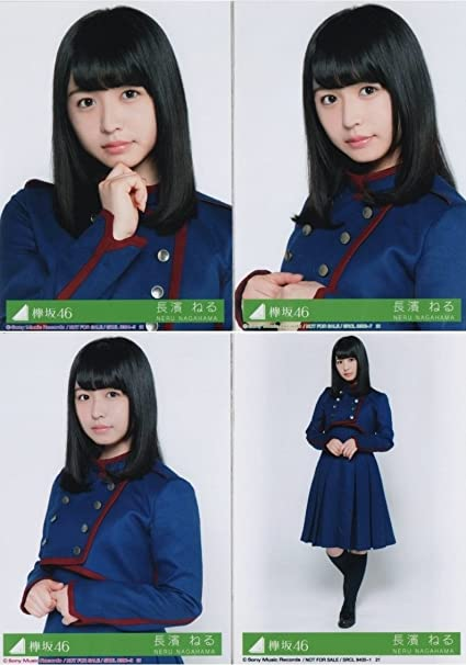 Amazon com: [Keyakizaka46] Official pictures Keyaki-Zaka 46