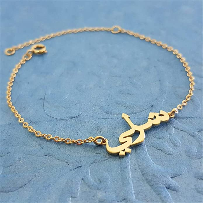 Personalizado Pulsera de Barra de nombre árabe cualquier nombre nacimiento día de San Valentín Regalo Para Ella