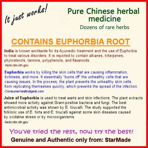 Life Herbal Cream With Euphorbia Root Natural Remedy Antibacterial Ointment for Psoriasis Acne Skin Treatment with Vitamin D (USA) by StarMade