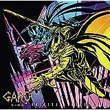 TVアニメ 牙狼<GARO>-炎の刻印-オリジナルサウンドトラック