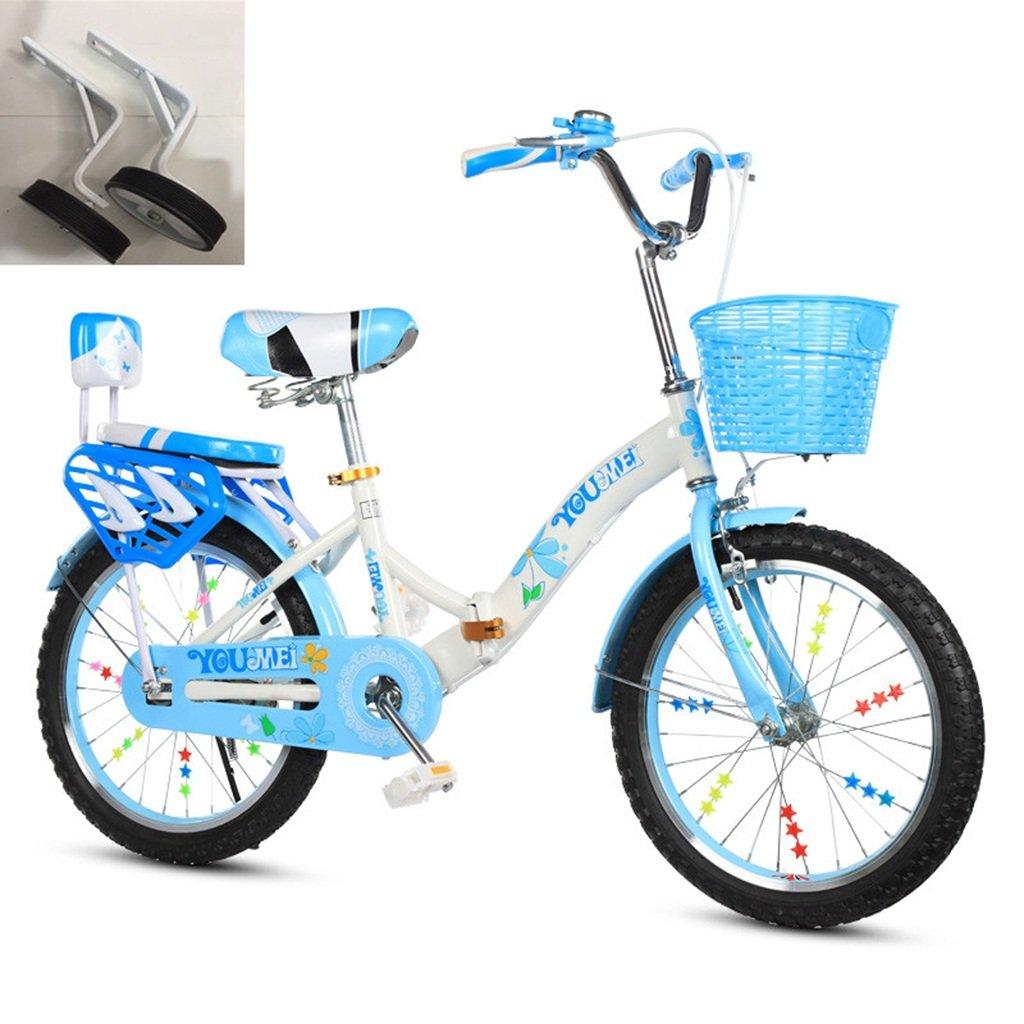 CSQ ファッション自転車、男の子、女の子自転車安全な子供時代の自転車5-18歳の赤ちゃんの補助ホイール自転車115-128CM 子供用自転車 (色 : D, サイズ さいず : 121CM) B07DWLQN3B 121CM|D D 121CM
