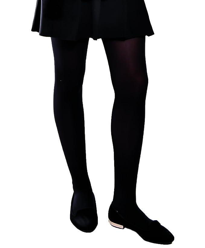 b70d4276599 School plain black opaque girl s tights multipacks Aurellie  Amazon.co.uk   Clothing