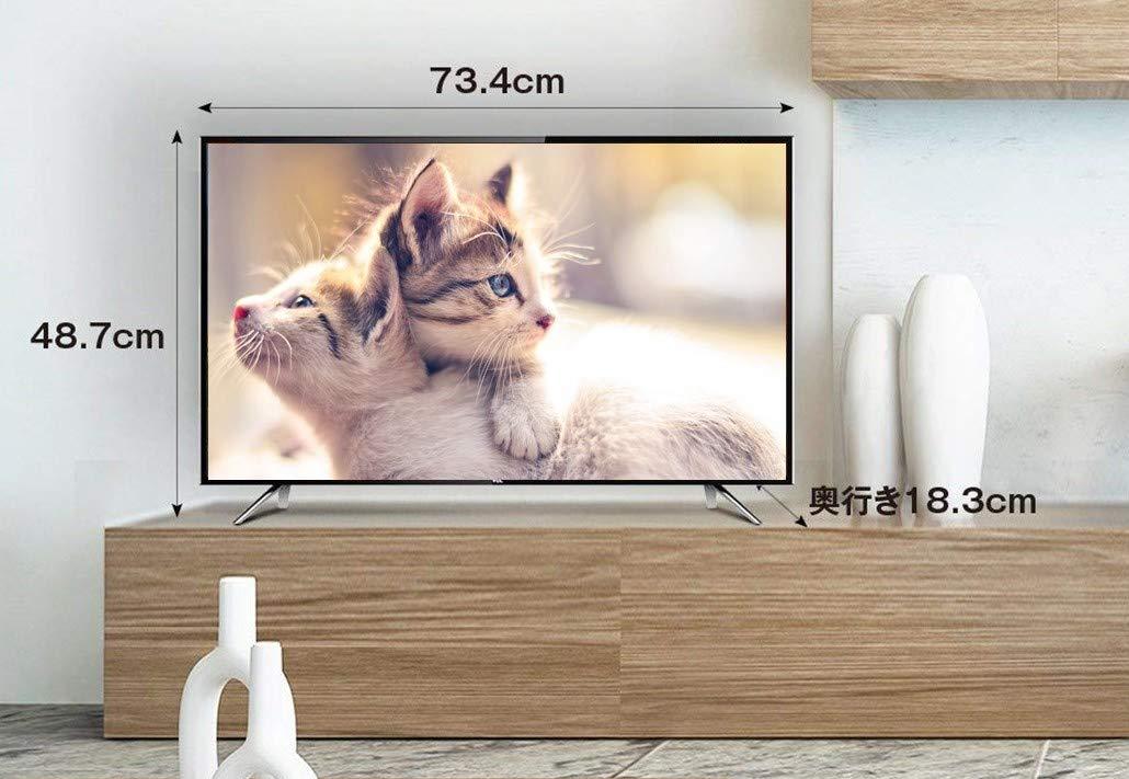 液晶テレビ 画面サイズ