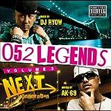 052 LEGENDS Vol.3 -Next Generation-