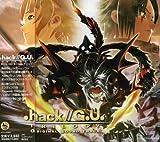 Hack/G.U. Trilogy O.S.T. by Hack, G.U. Trilogy O.S.T. (2008-04-01)