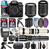 Holiday Saving Bundle for D7200 DSLR Camera + 650-1300mm Telephoto Lens + 18-105mm VR Lens + 55-200mm VR II Lens + 500mm Telephoto Lens + Backup Battery - International Version