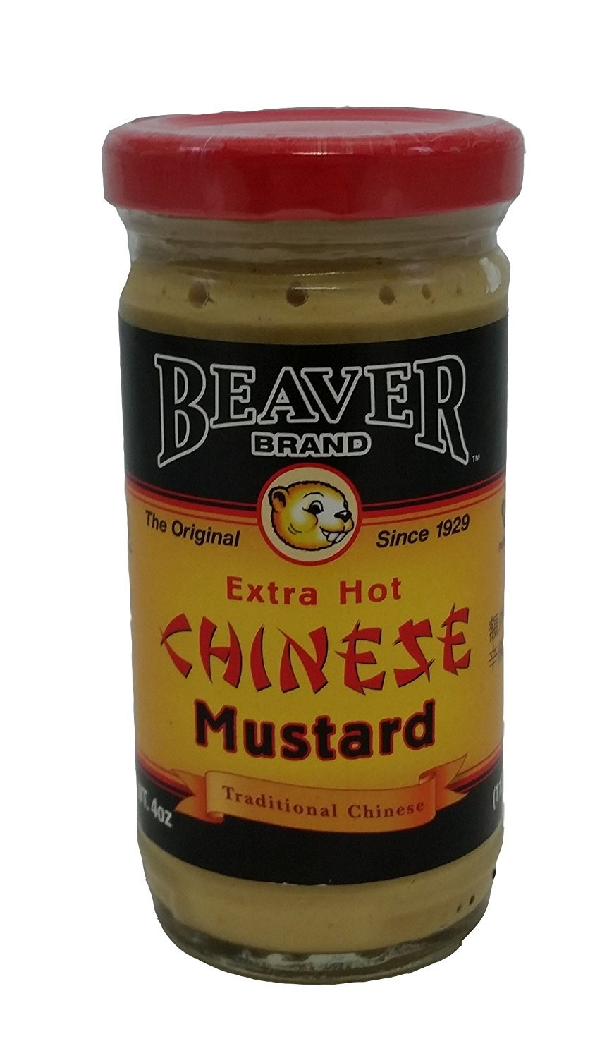 Amazon dynasty chinese style mustard 4 oz hot mustard beaver extra hot chinese mustard 4 oz forumfinder Image collections
