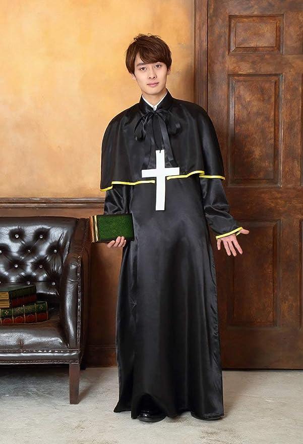 manto hw000022 Ron Grove pastor sacerdote traje [negro] los ...