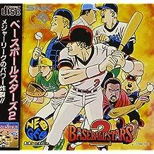 Baseball Stars 2 [Japan Import]