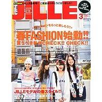 JILLE 表紙画像