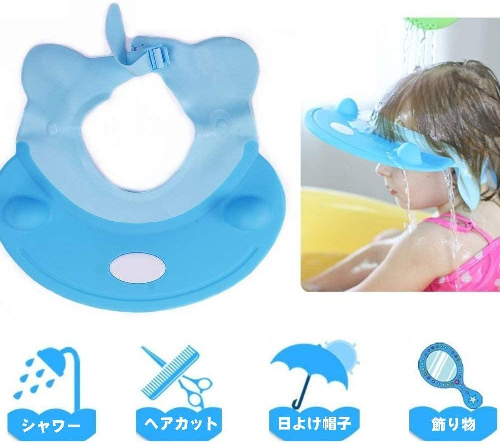 Blue, Shower Cap Baby Shower Head Cap Hat Baby Bath Hat shield Eye//Ear Protection from Water Foam and Shower Safety For Toddler Children Kids Baby Adjustable Sower Cap Bathing Visor