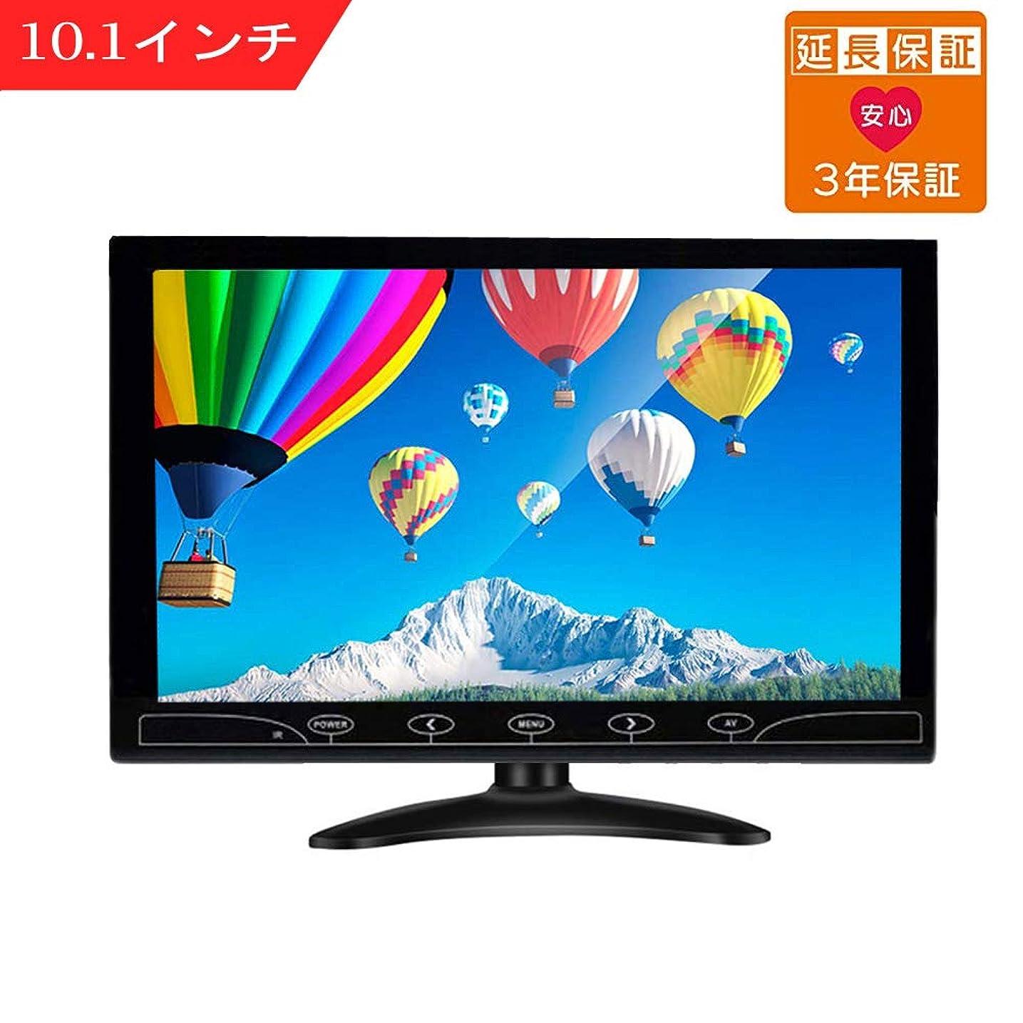 混乱現金今晩LG ゲーミング モニター ディスプレイ 24GL600F-B 23.6インチ/1ms/144Hz/フルHD/TN非光沢/FreeSync/HDMI×2,DisplayPort