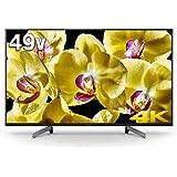 ソニー 49V型地上・BS・110度CSデジタル4K対応 LED液晶テレビ(別売USB HDD録画対応)Android TV 機能搭載BRAVIA KJ-49X8000G