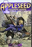 APPLESEED 1 [Japanese Edition]