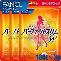 Japanese Diet Supplement Fancl Perfect Slim W 30days(180tablets) × 3packs