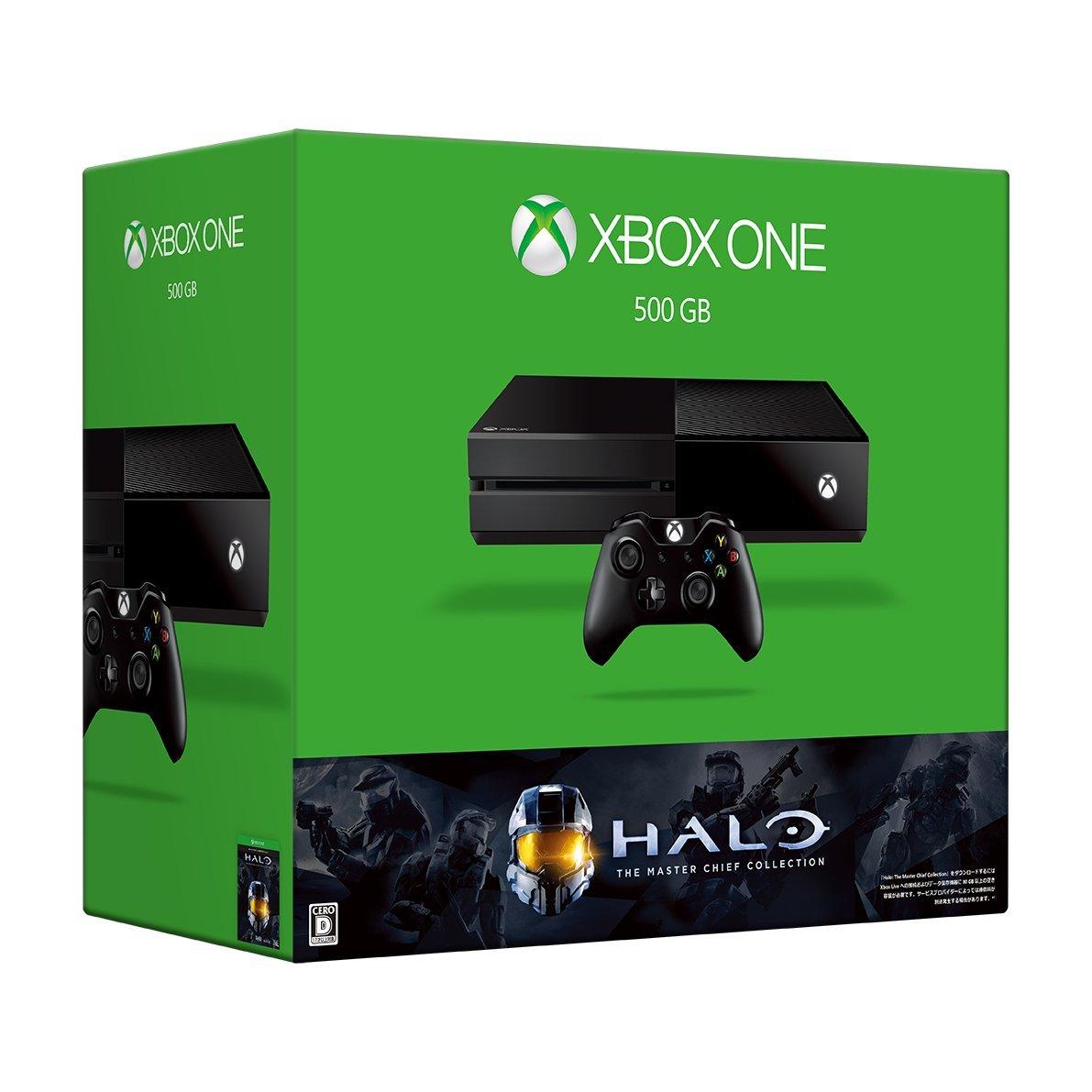 Amazon | Xbox One 500GB (Halo:...