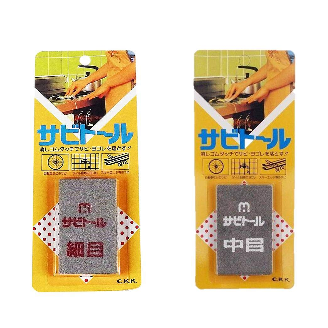 Ultimate Japanese Knife Rust Eraser By Kuniyoshi   Premium Knives Dirt & Stains Remover Kitchen Tool   Made In Japan   Easy To Use & Space-Saving   Remove Rust From Any Metallic Surface   2-Piece Set