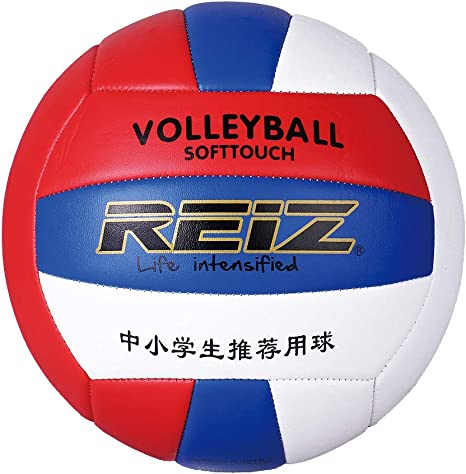 Injoyo Voleibol Oficial Entrenamiento Competición Competición ...